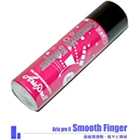 Aria Pro II ( アリアプロツー ) Smooth Finger 抗菌成分配合の弦サビ防止&指板潤滑剤