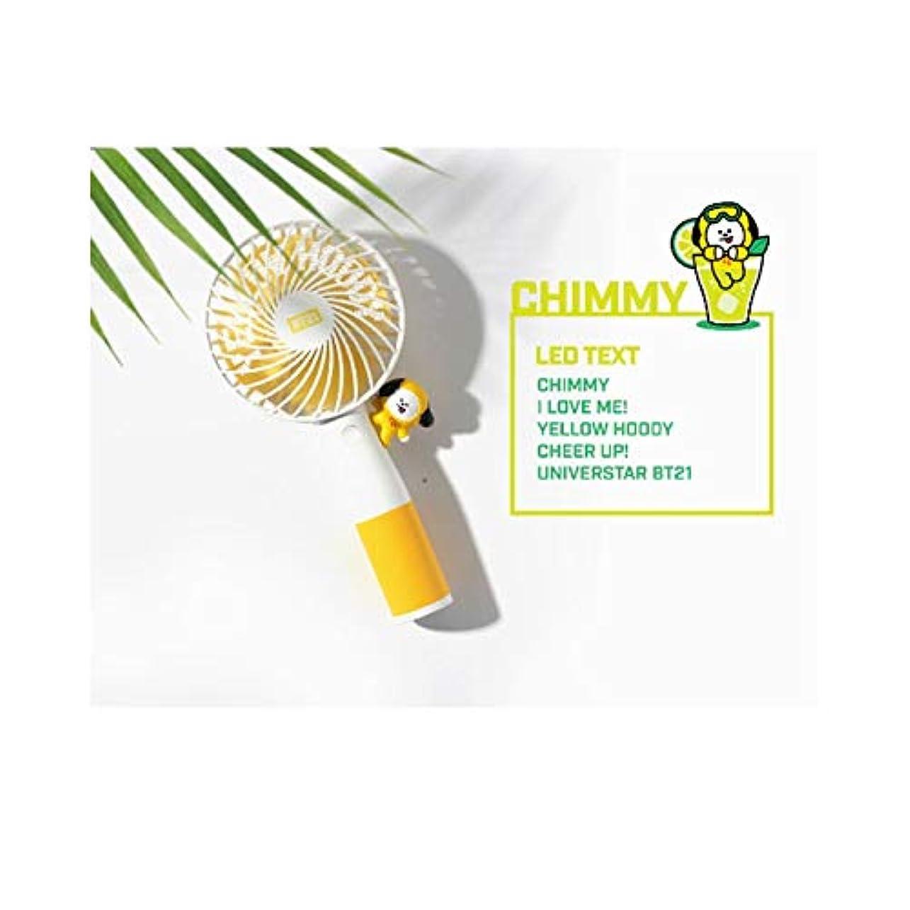 枕事務所うつ公式★BT21ハンディLED扇風機 携帯扇風機 2019 HANDYFAN7種 BTSグッズ 韓国語 (CHIMMY)