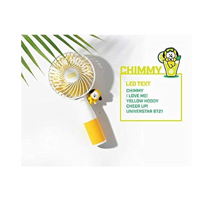 公式★BT21ハンディLED扇風機 携帯扇風機 2019 HANDYFAN7種 BTSグッズ 韓国語 (CHIMMY)