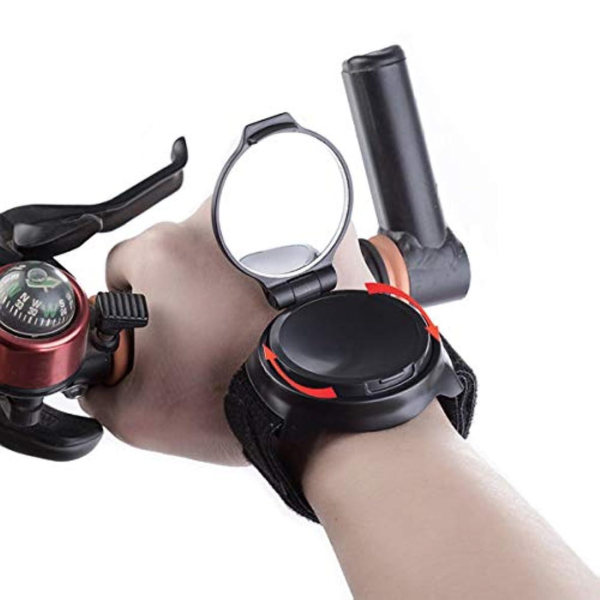 レジデンス借りている極めて重要なKYUUSI 自転車 アームミラー 360°回転 バックミラー 腕に装着するタイプ 反射鏡 広角 コンパクト 取り付け簡単 軽量設計 プレゼント