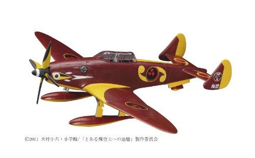 ハセガワ クリエーターワークスシリーズ とある飛空士への追憶 サンタ・クルス エアレーサー 1/72スケール プラモデル 64706