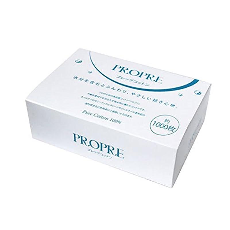 グループクロニクル疑わしいPRE GEL PROPRE プレップコットン 1000枚 COTTON-PREP-1000