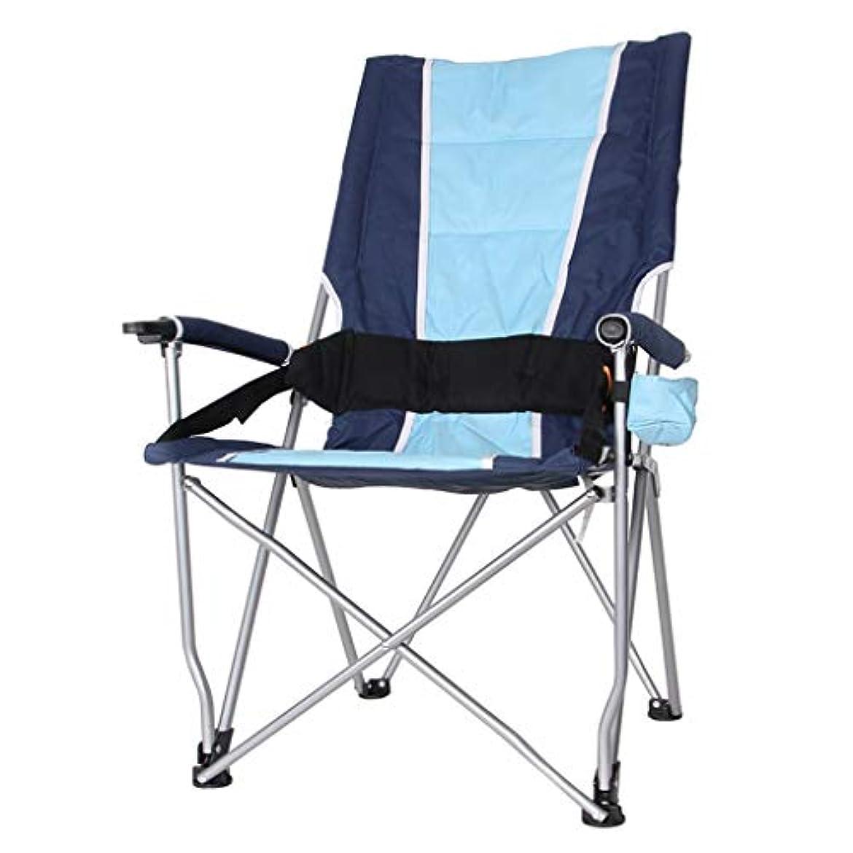 ブランドコース衝突する折りたたみ椅子 レジャーガーデンチェア 屋外釣り椅子 怠惰なガーデンチェア、簡単折りたたみ耐荷重130KG (Color : Blue, Size : 57*42*102cm)