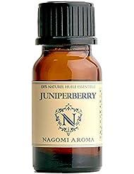 NAGOMI AROMA ジュニパーベリー 10ml