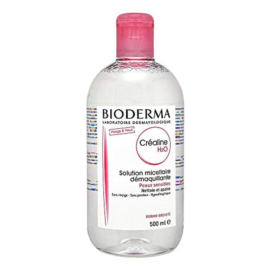論争軽減する個人ビオデルマ(Bioderma) クレアリヌ H2O ソリューション ミスレール(全ての肌用) [並行輸入品]