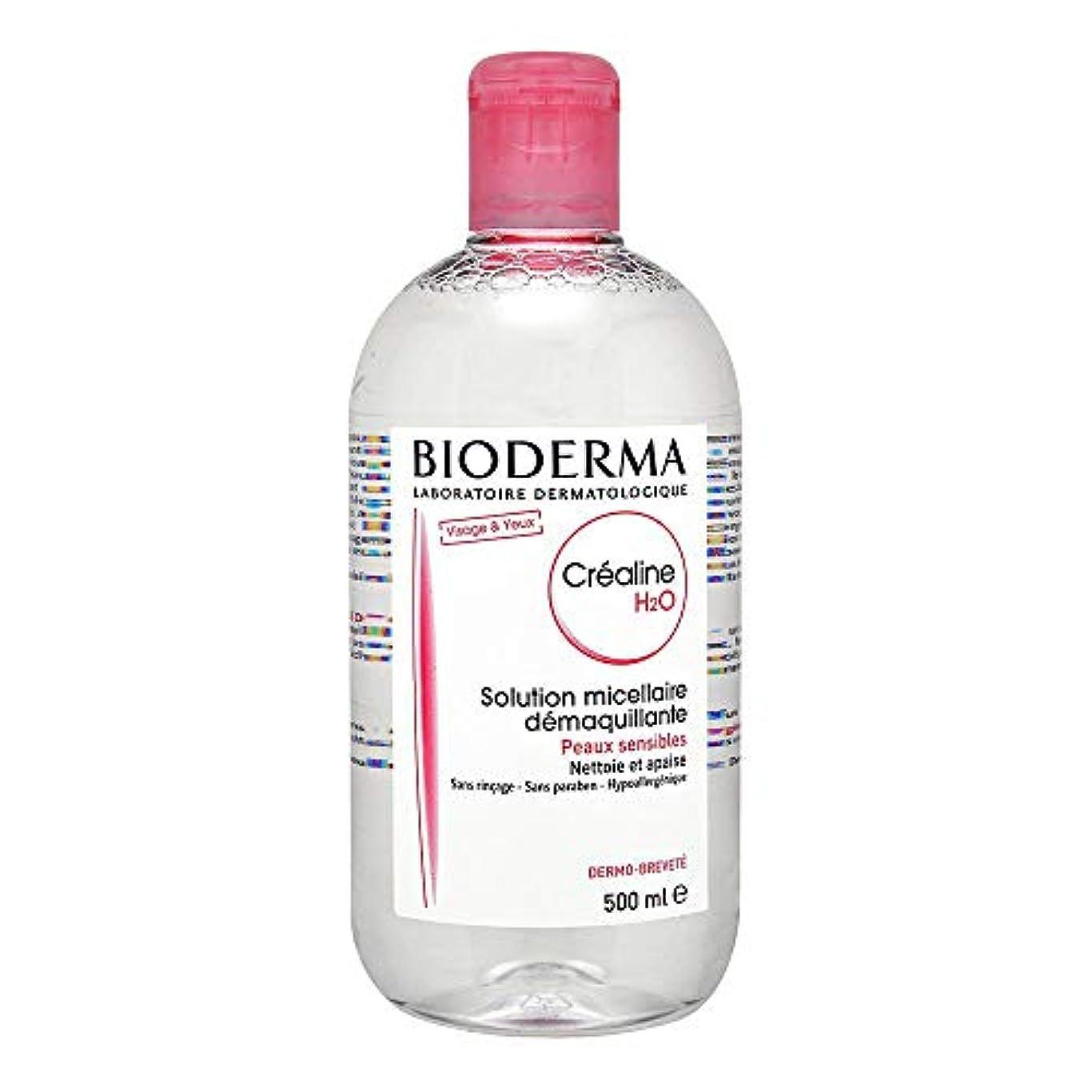 宿泊魅力里親ビオデルマ(Bioderma) クレアリヌ H2O ソリューション ミスレール(全ての肌用) [並行輸入品]