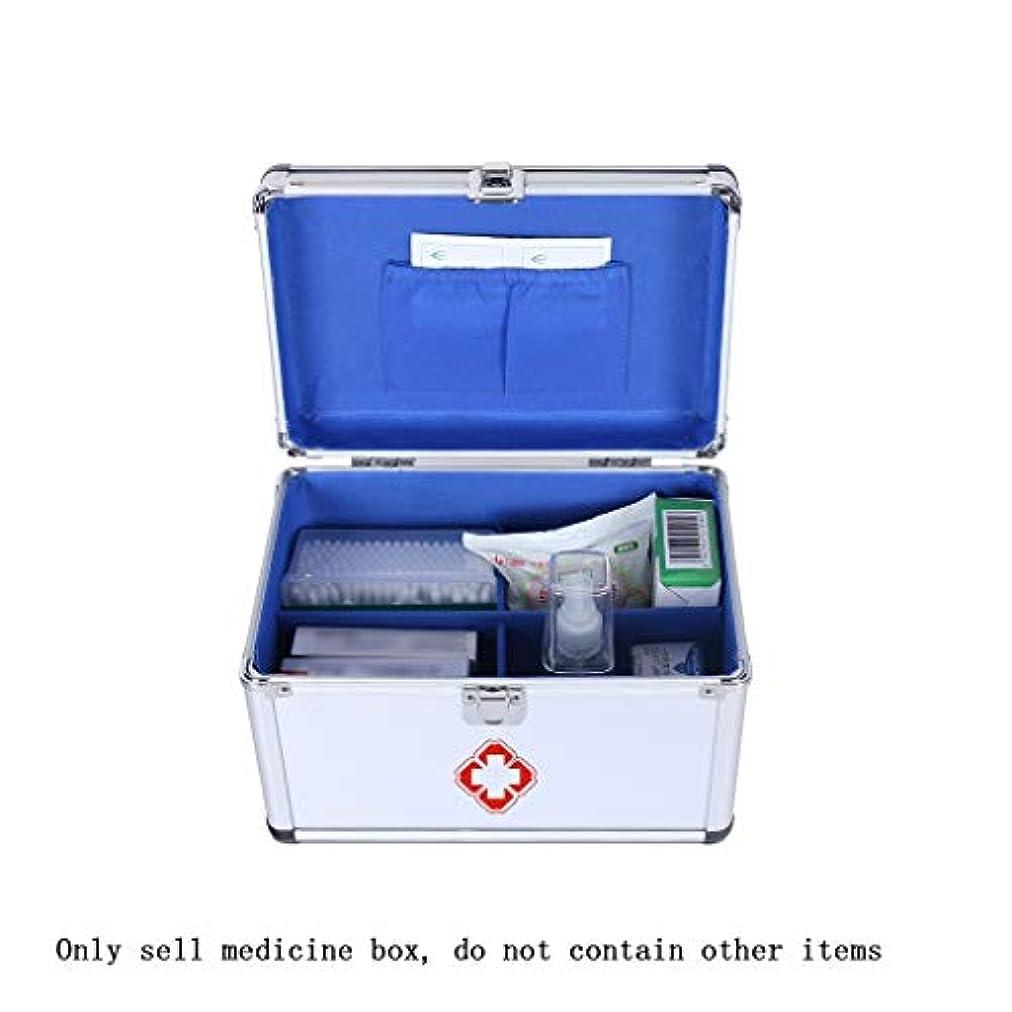 皮肉な住居観光に行く家庭用薬箱アルミ合金医療箱携帯用救急箱薬収納ボックス235×150×155 mm GBYGDQ