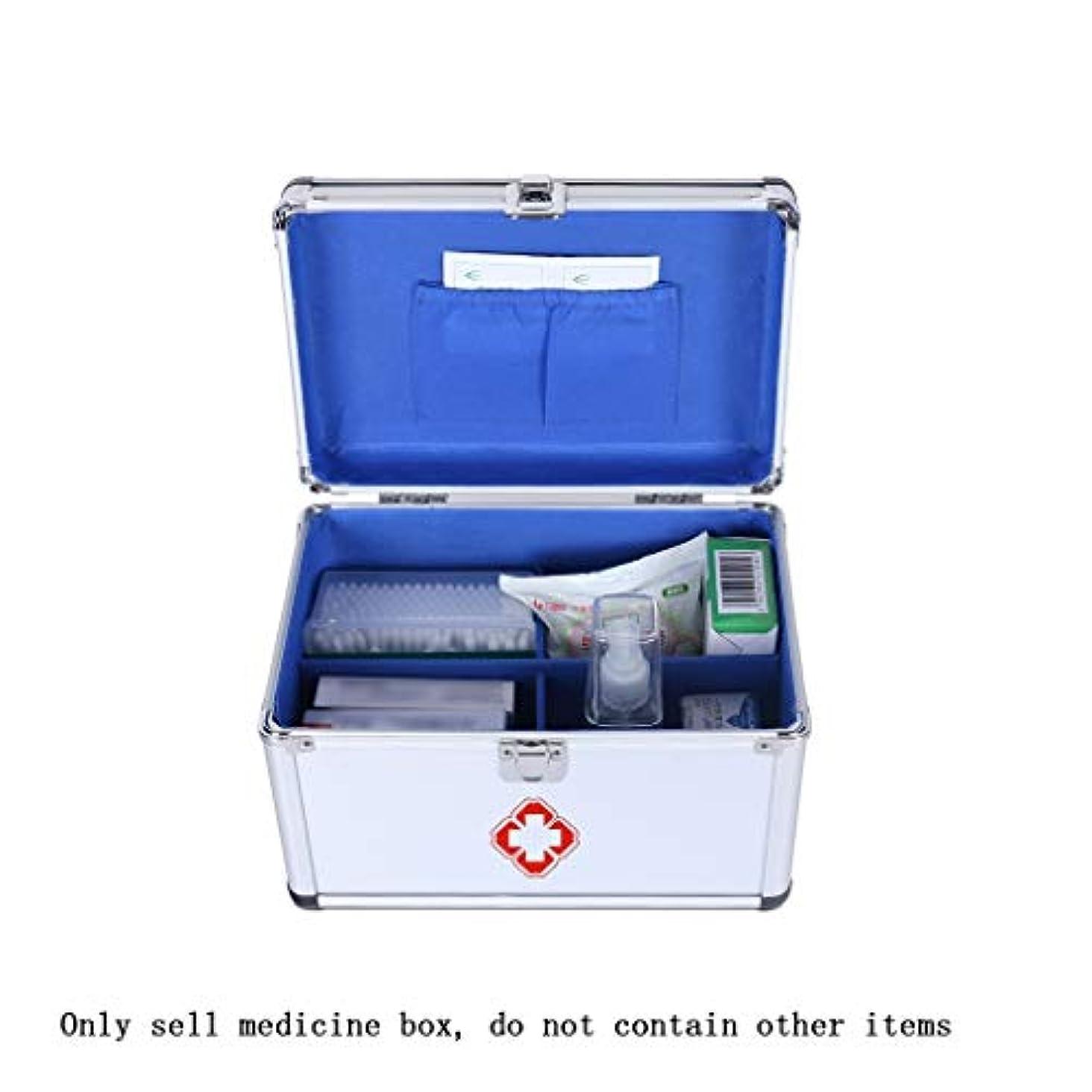 覗くペパーミント受粉する家庭用薬箱アルミ合金医療箱携帯用救急箱薬収納ボックス235×150×155 mm AMINIY