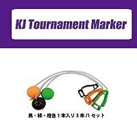 カハラジャパン KJ トーナメントマーカー #黒.緑.橙各1本入り3本/1セット