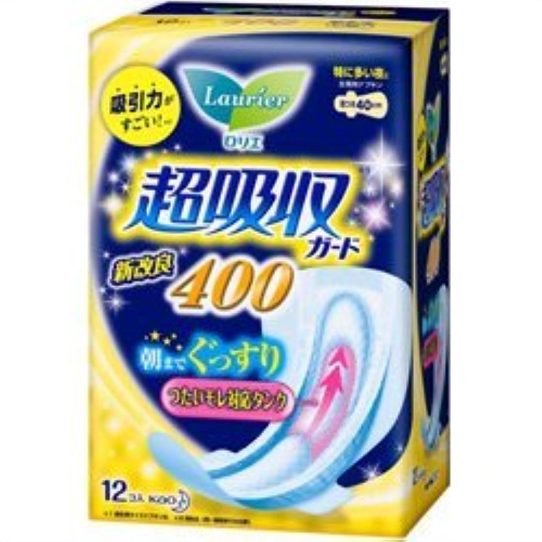 区別スムーズに一口【花王】ロリエ超吸収ガード400 12コ入 ×5個セット