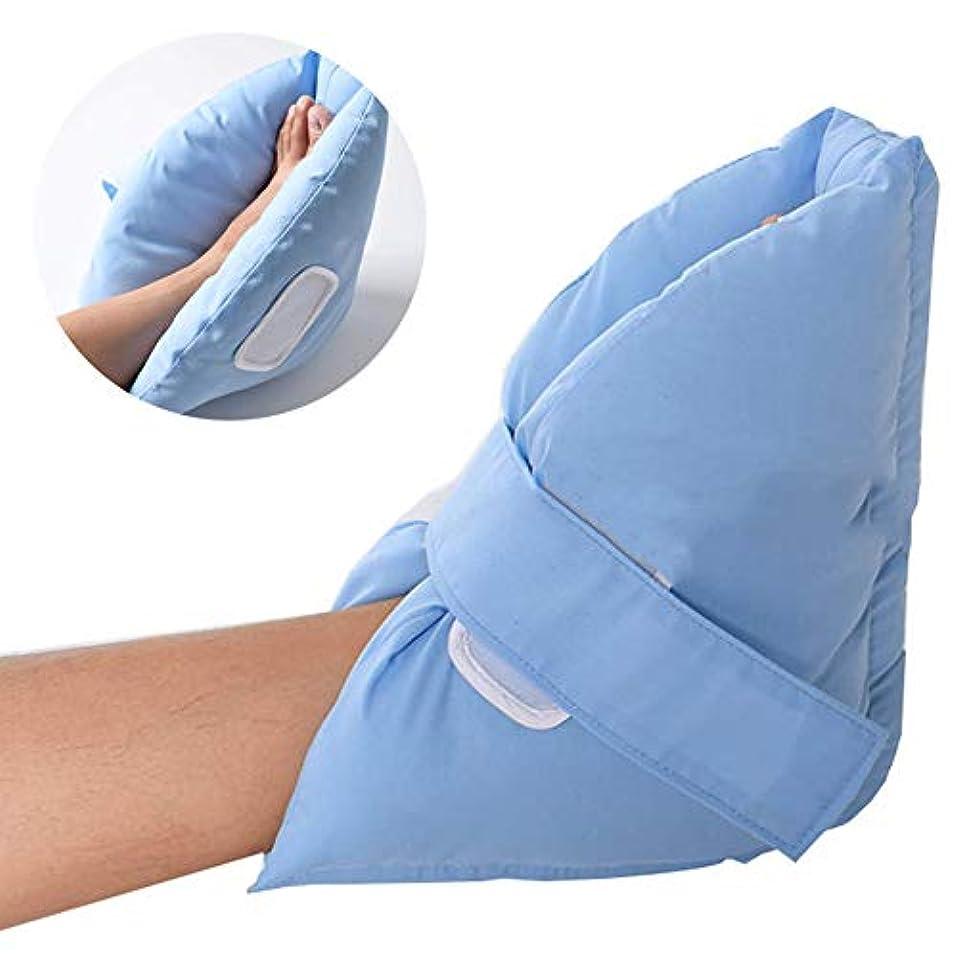 繊細泣き叫ぶお気に入り足枕かかとクッションプロテクター 高弾性スポンジ充填潰瘍防止足のかかとの圧力を緩和1ペア