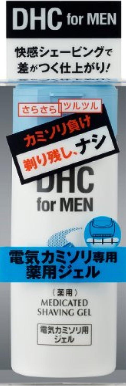 押し下げる破壊的嫌いDHCforMEN 薬用シェービング ジェル 140ml