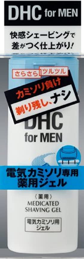 にんじんみすぼらしい自分を引き上げるDHCforMEN 薬用シェービング ジェル 140ml