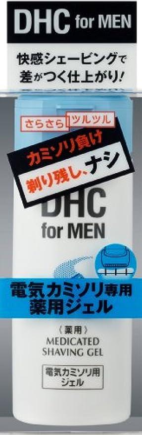 頭痛チーフ意志に反するDHCforMEN 薬用シェービング ジェル 140ml
