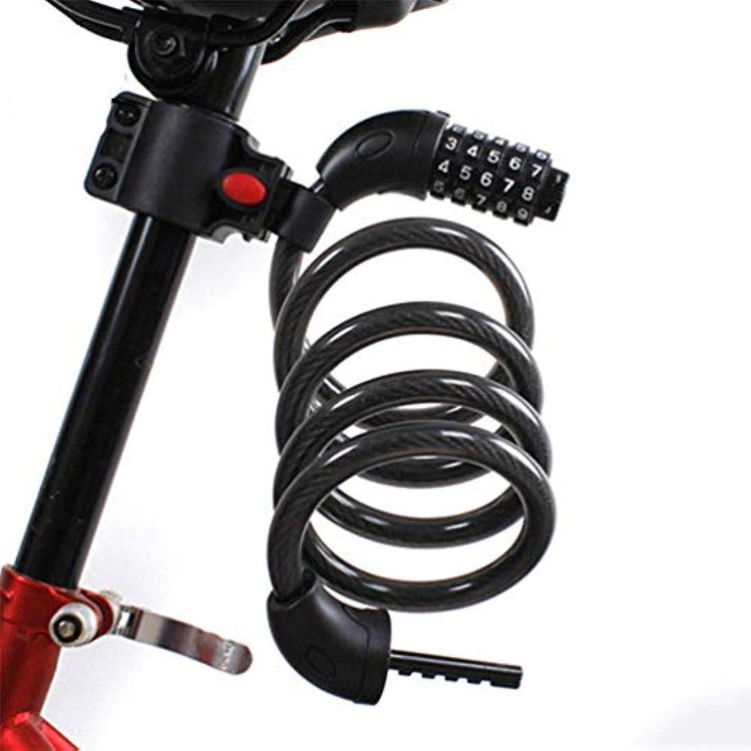 ミスペンド苦しみ妊娠したしっかりした自転車ロック、屋外でのマウンテンバイクバイクスクーターグリル用の強力なセキュリティ自転車チェーンロック、50桁のリセット可能な組み合わせ