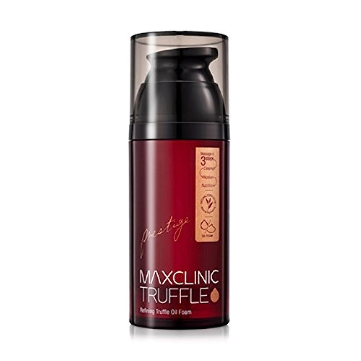 神経炭水化物平凡MAXCLINIC Refining Truffle Spa Oil Cleanser 110g/マックスクリニック リファイニング トリュフ スパ オイル クレンザー 110g
