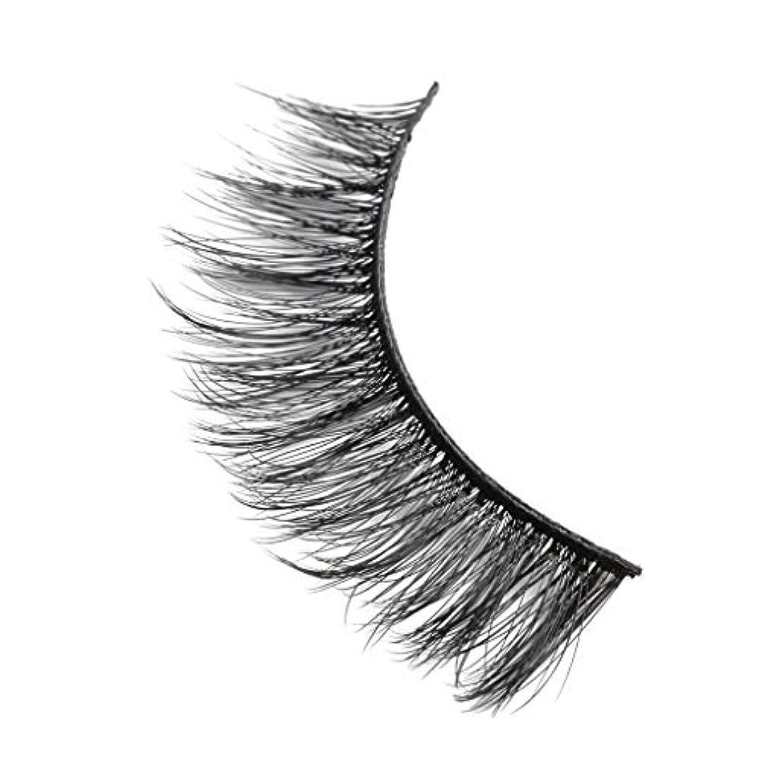 問題廃止するルアー柔らかい長い巻き毛と歪んだ多くの層まつげと3Dミンクの毛皮の10ペア