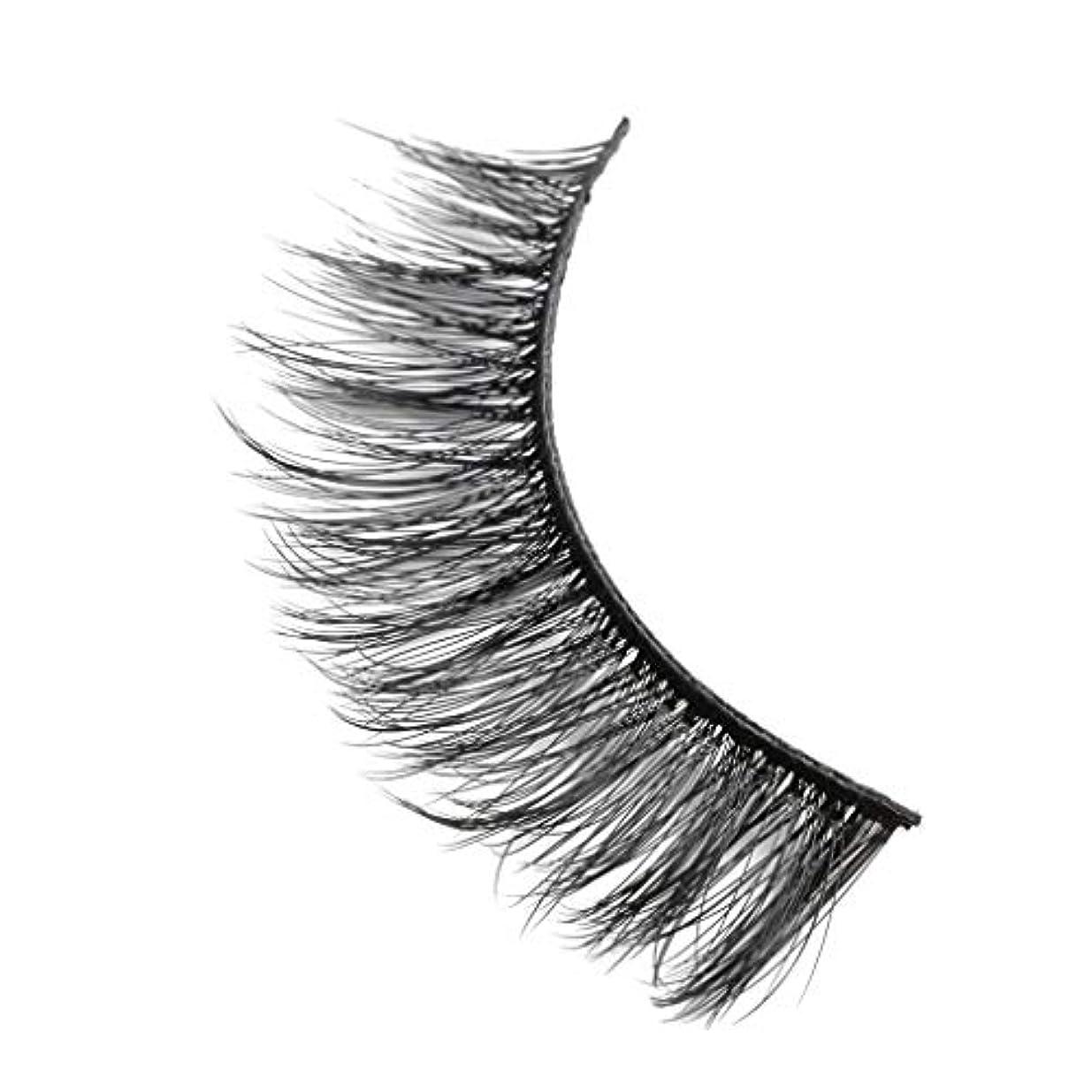 努力する準備するかりて柔らかい長い巻き毛と歪んだ多くの層まつげと3Dミンクの毛皮の10ペア