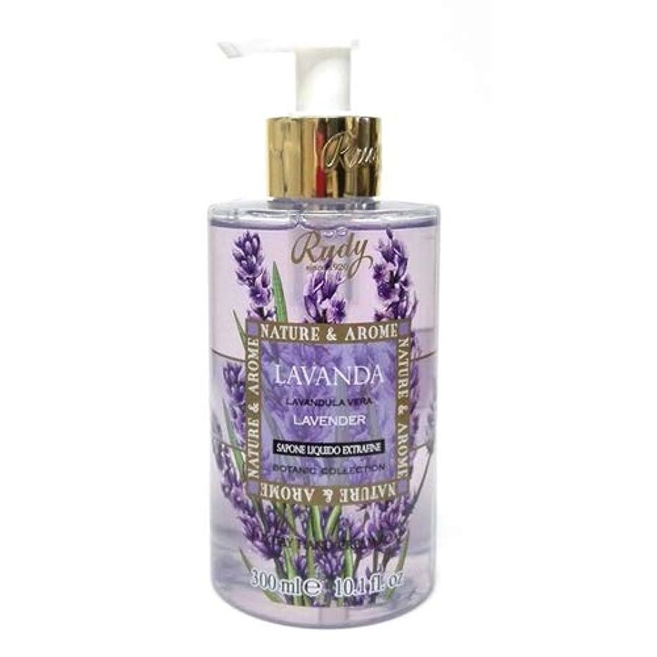 必須慈悲メイドRUDY Nature&Arome SERIES ルディ ナチュール&アロマ Liquid Soap リキッドソープ ラベンダー