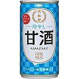 月桂冠 冷やし甘酒 (しょうが無し) 190g×90缶(3ケース)4901030329863*90