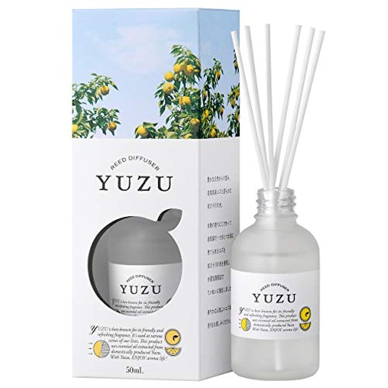 アカデミックにはまって屋内YUZU消臭リードディフューザー