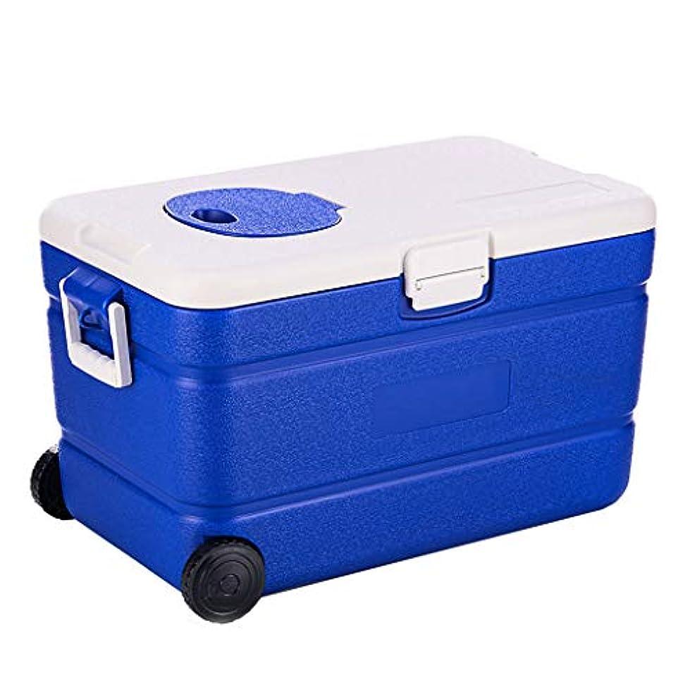 批判的努力する交流する携帯用冷蔵庫45Lの巨大なより涼しい箱は車輪および天窓が付いているより涼しい食糧暖かい箱を飲みます