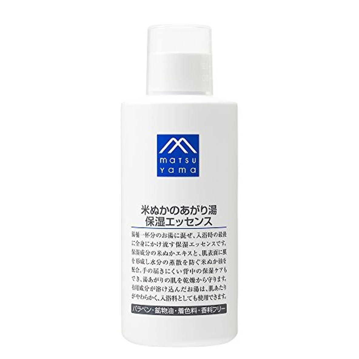 あいまいさシガレットシャンプーM-mark 米ぬかのあがり湯保湿エッセンス