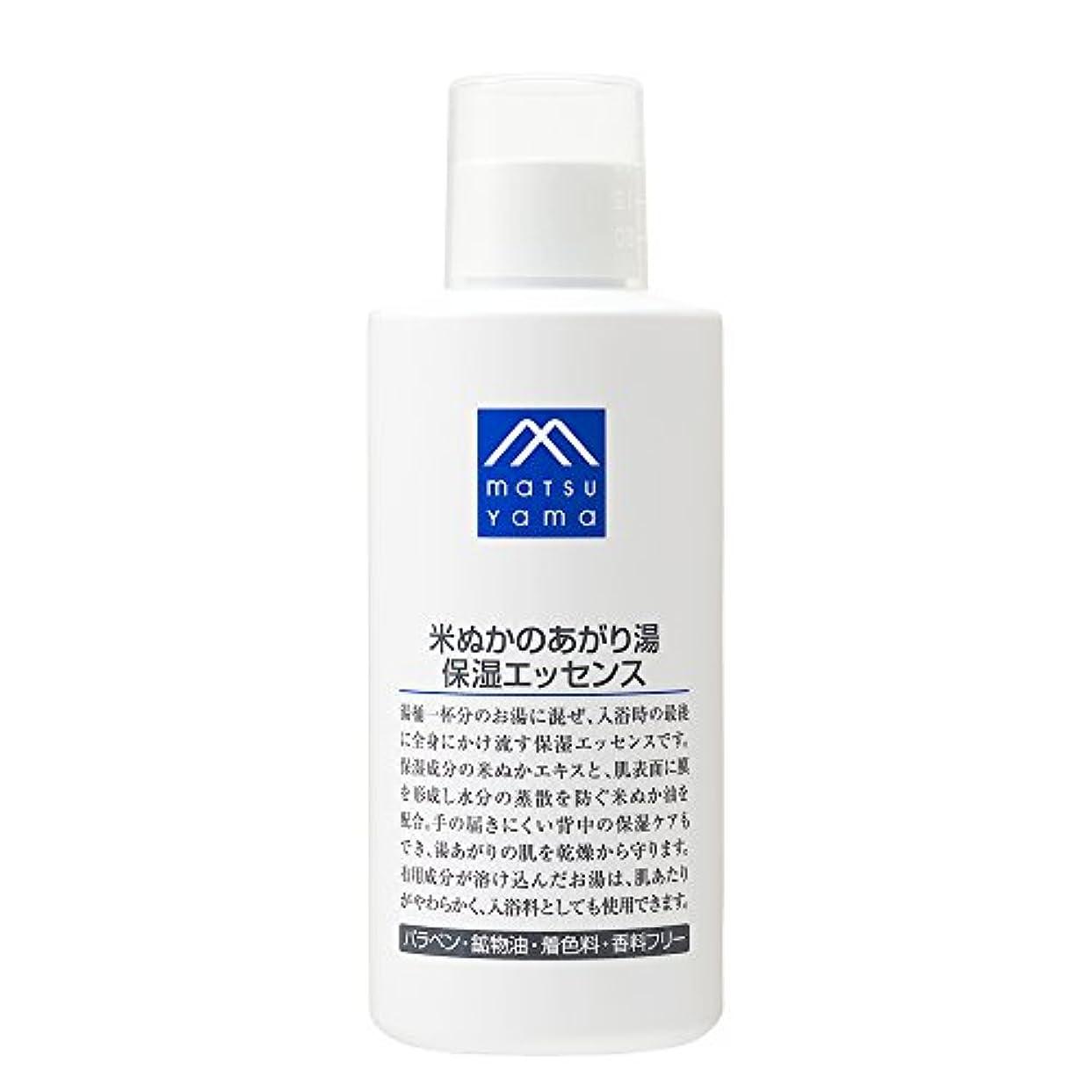 プロポーショナルピカリングテーブルM-mark 米ぬかのあがり湯保湿エッセンス