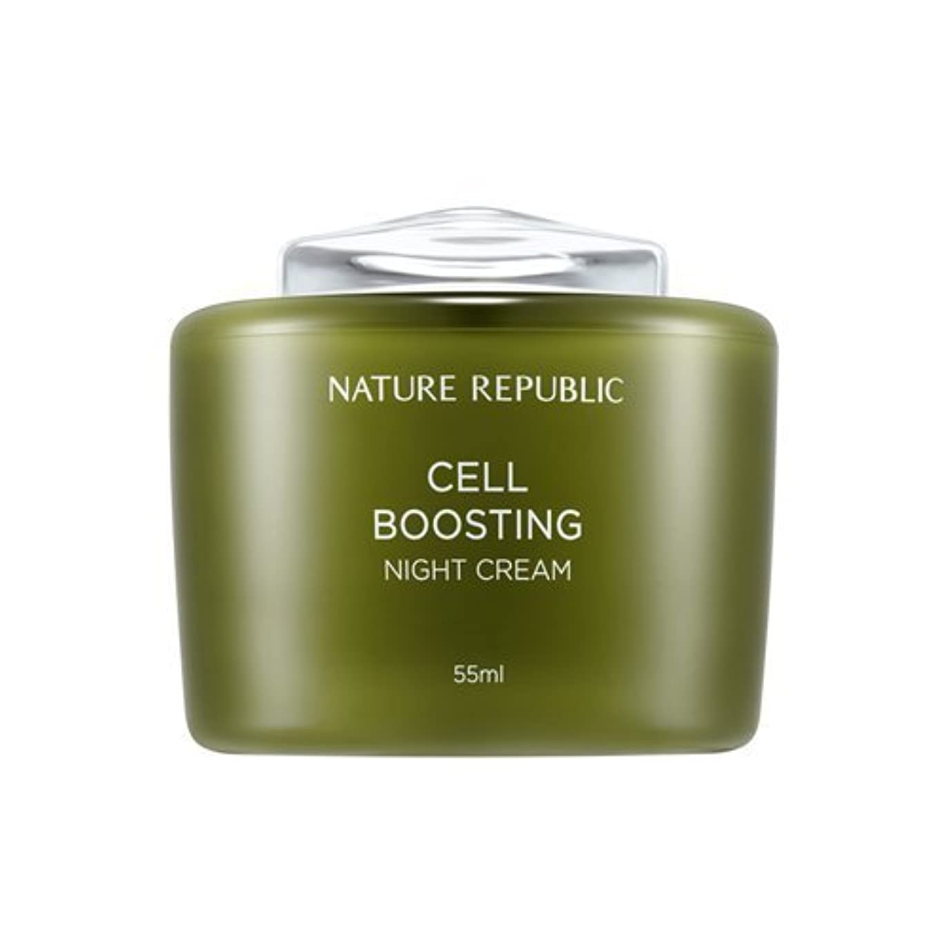 孤独な重くする愛するNATUREREPUBLIC Cell boosting Night Cream