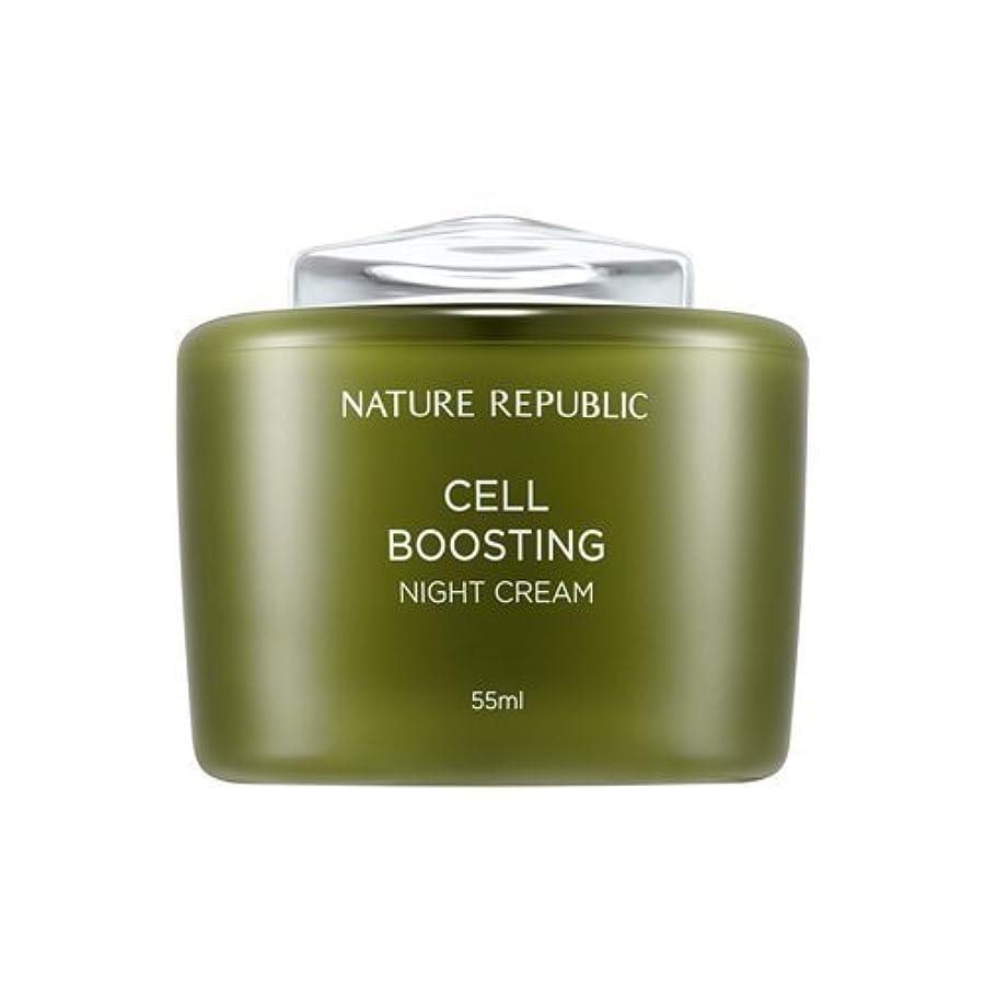 知事メタルライン偶然NATUREREPUBLIC Cell boosting Night Cream