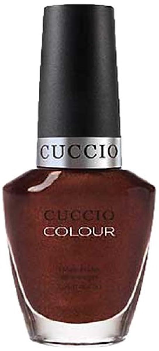 鋼無関心定期的Cuccio Colour Gloss Lacquer - It's No Istanbul - 0.43oz / 13ml