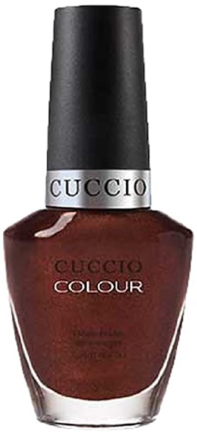 共同選択きらめくトマトCuccio Colour Gloss Lacquer - It's No Istanbul - 0.43oz / 13ml