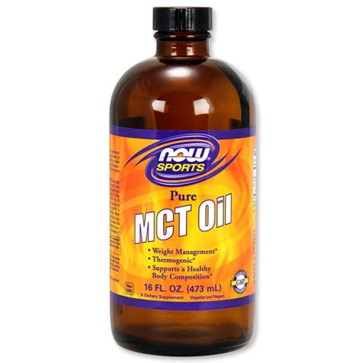 絶壁カビ悪意のあるNOW Foods MCTオイル 16 FL OZ 473ml [海外直送品]