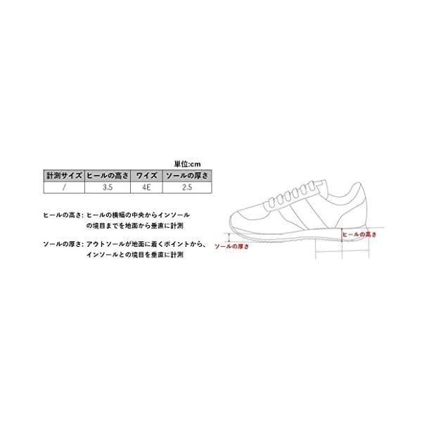 [ダンロップモータースポーツ] DUNLOP ...の紹介画像6