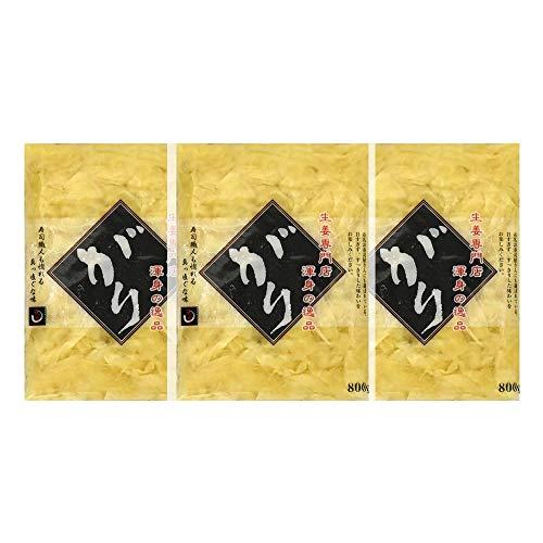 『ガリ生姜(甘酢生姜)800g×3袋』のトップ画像