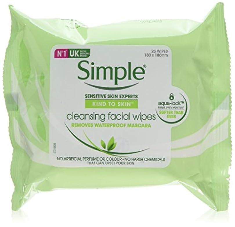 主権者石鹸幸運なSimple Facial Cleansing Wipes - Pack of 6