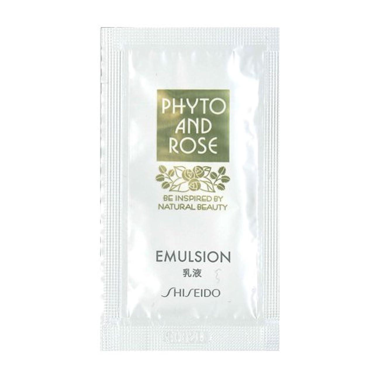 酸化する主に父方の資生堂 フィトアンドローズ パウチ エマルジョン(乳液) 3ml×500個入り + 圧縮スポンジセット