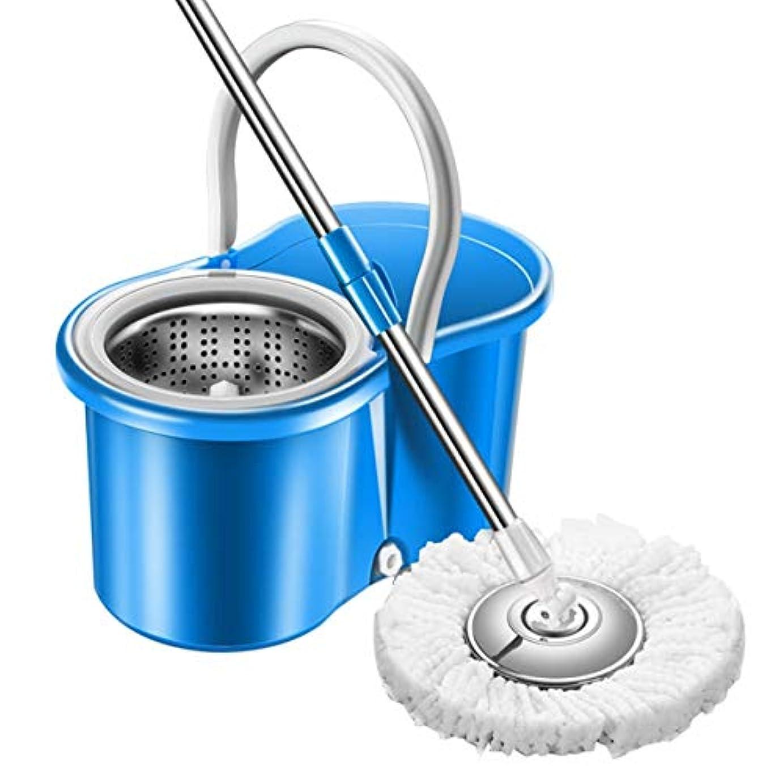 気楽な対立通信するSaikogoods 実用ホーム用マジック床クリーニングモップ360度ローリングスピン自己絞るファイバーコットンヘッドフローリングモップセット 青