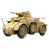 タミヤ 1/48 スケール限定シリーズ イタリア陸軍 装甲偵察車 AB41 プラモデル 89778