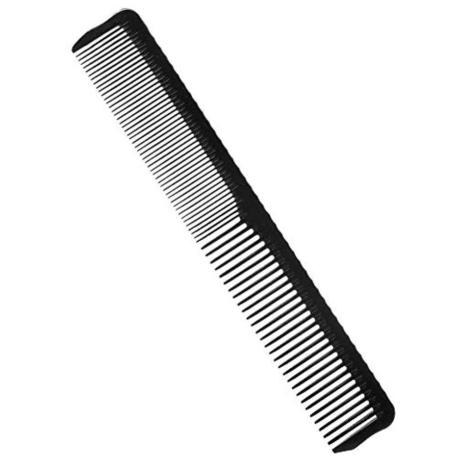 クリーク文献エキサイティングカットコーム 美容師 クシ メンズ 櫛 静電気防止 ヘアブラシ 耐熱 ヘアコーム くし 男女兼用