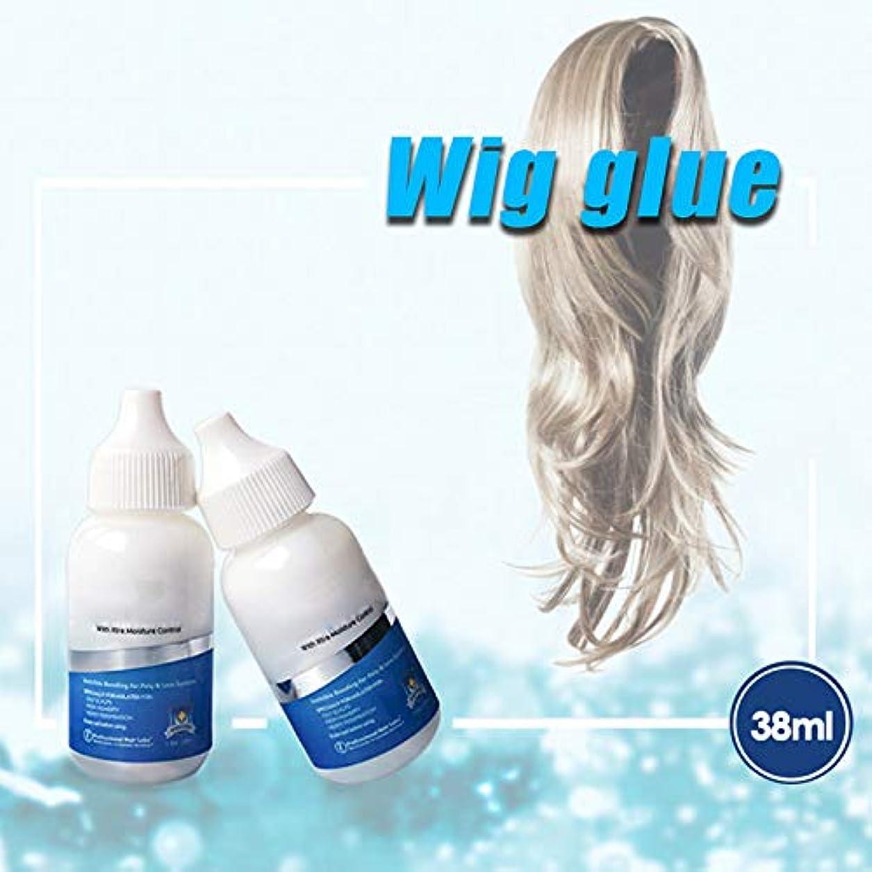 エスカレート責担保Beaurtty ポリレースヘアピースウィッグのため 髪の交換用接着剤目に見えない 接着剤接着剤余分な水分の制御