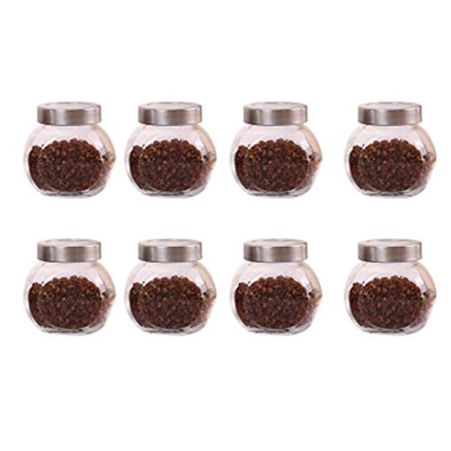 誕生日解釈するレクリエーション8個の鉛フリーガラスドライフルーツシール保湿ストレージジャーのストレージジャーパック(8パック)