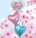 バルーン電報 おめでとう 卒業 卒園 入学 入園 開店祝い 発表会 出産 結婚式 誕生日 等 bc003