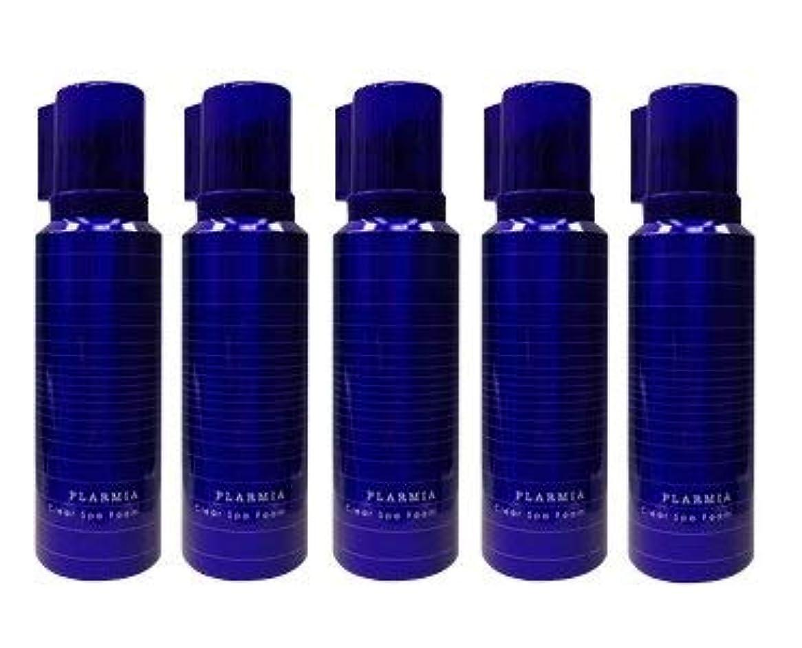 【X5個セット】 ミルボン プラーミア クリアスパフォーム 170g 【炭酸スパクレンジング】 Milbon PLARMIA