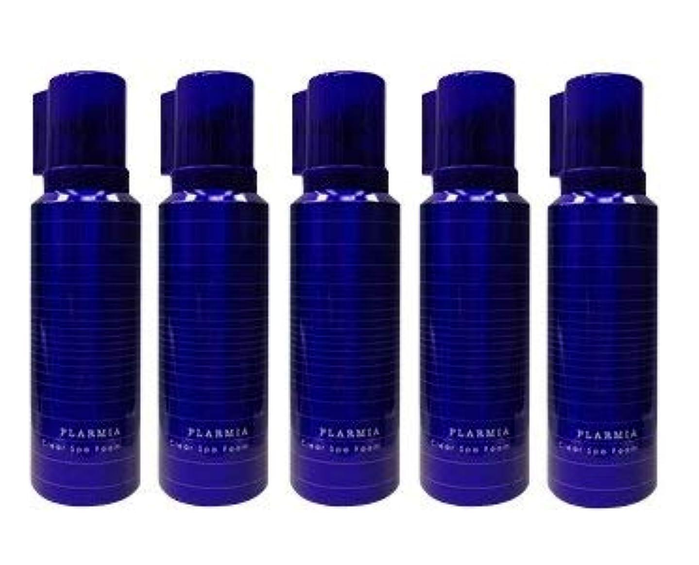 フレア差別容器【X5個セット】 ミルボン プラーミア クリアスパフォーム 170g 【炭酸スパクレンジング】 Milbon PLARMIA