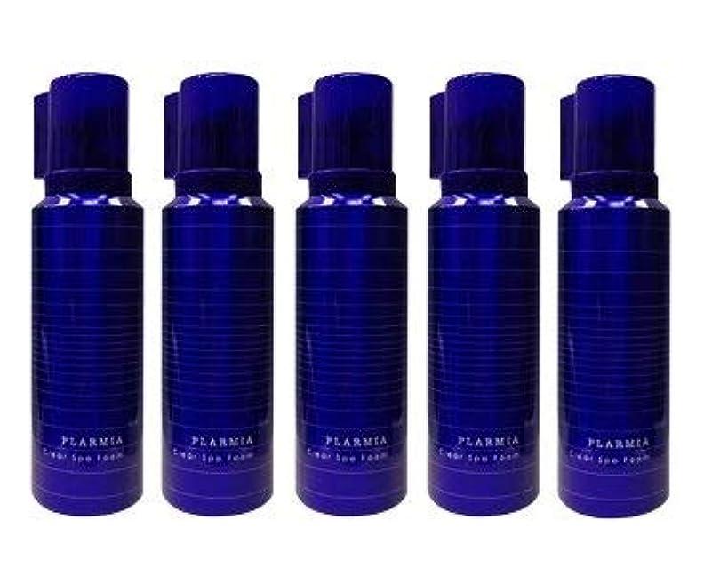 値同僚印象的な【X5個セット】 ミルボン プラーミア クリアスパフォーム 170g 【炭酸スパクレンジング】 Milbon PLARMIA