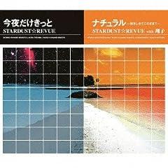 STARDUST REVUE「今夜だけきっと」のジャケット画像