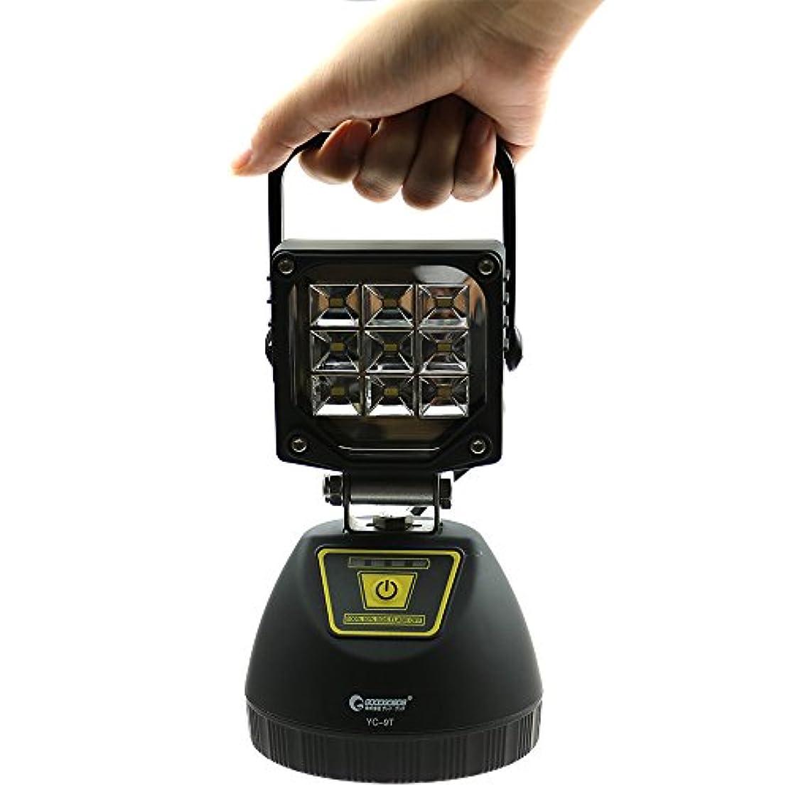 GOODGOODS LED 充電式 懐中電灯 16W LEDライト 投光器 ポータブル マグネット付き 【スマホや携帯充電対応】 4モード 【一年保証】 YC-9T
