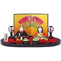 桃の節句 ひな人形 錦彩 みやび 親王 雛 飾り 2567