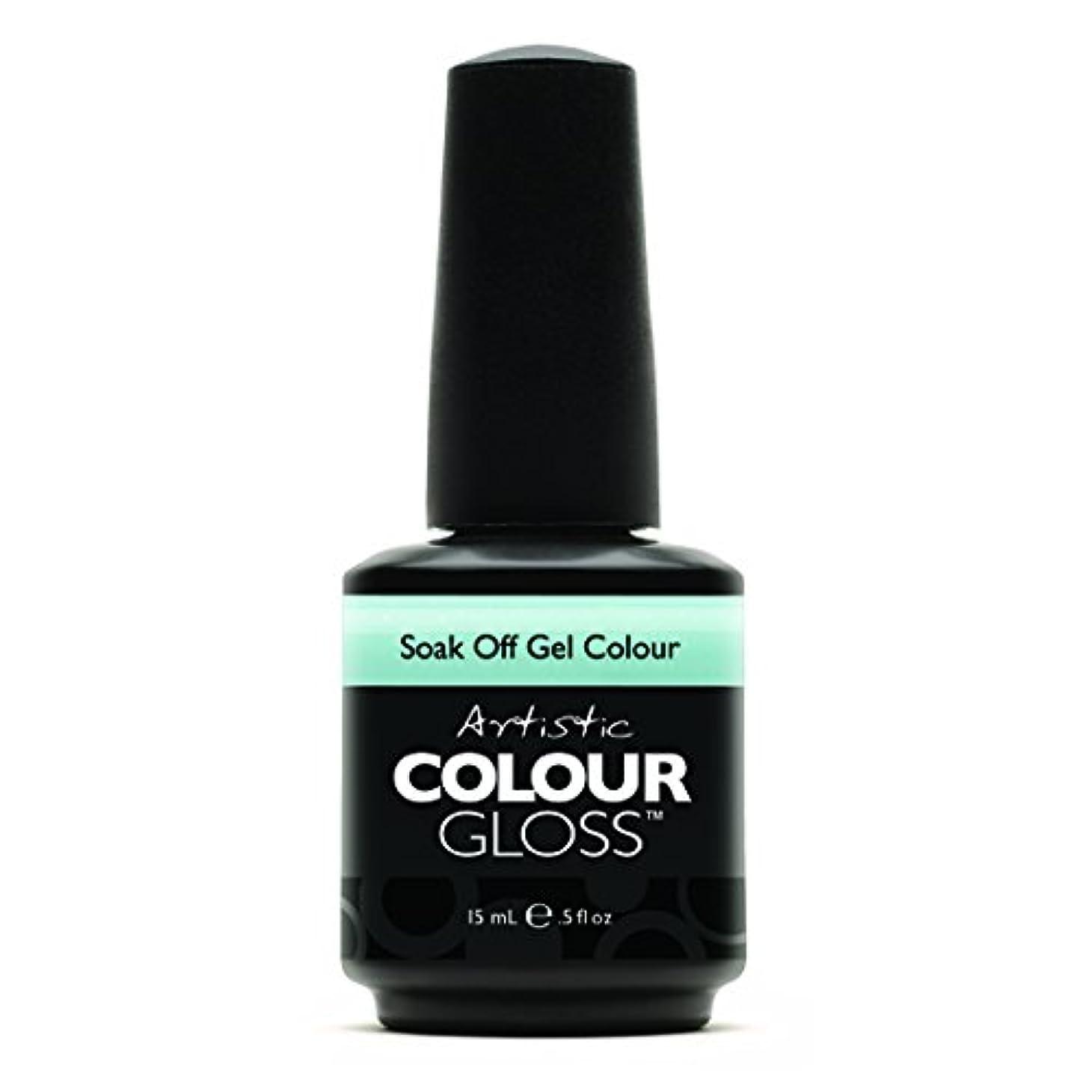 買収演劇ウォーターフロントArtistic Colour Gloss - Deblu - 0.5oz / 15ml